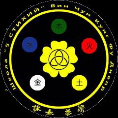 лого винчун